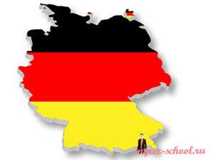 где учить немецкий
