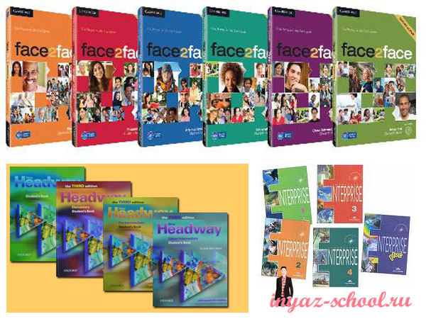 По каким учебникам английского языка занимаются на курсах