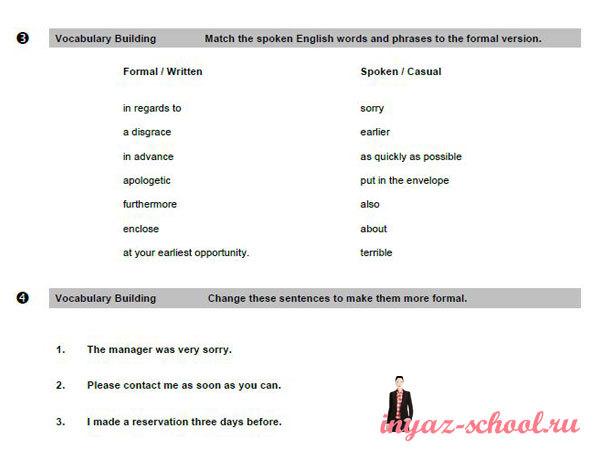 как оформить письмо на английском образец