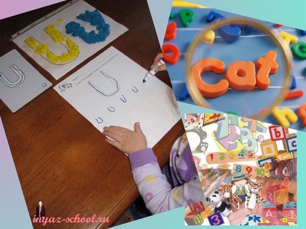 Преподавание английского детям дошкольного возраста