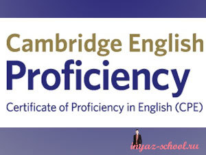 CPE Certificate of Proficiency in English
