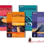 Британские учебники английского языка: Cutting Edge и New Cutting Edge