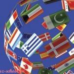 Обучение за рубежом: международные тенденции и факты