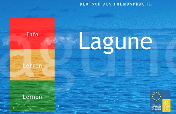 Серия учебников немецкого языка Lagune