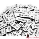 Как пополнить словарный запас английского языка?