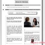 Деловой английский. Упражнение Advice for Interviews