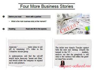 Деловой английский. Задание Four More Business Stories