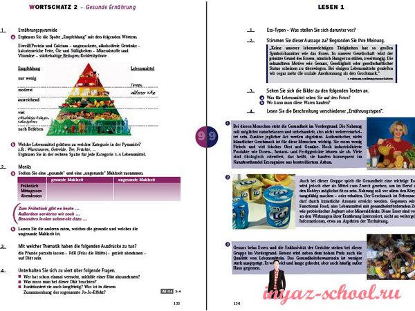 Учебник немецкого языка Em Neu примеры страниц (3)