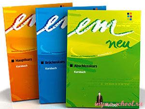 Учебники немецкого языка Em Neu