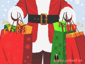 задания по английскому языку Christmas Shopping