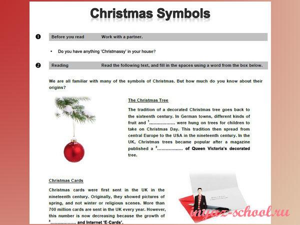 упражнения для уровня Pre-Intermediate - Christmas Symbols