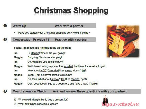 Christmas Shopping задания по английскому с ответами