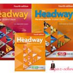 Британские учебники Headway и New Headway: обзор серии + бонусы