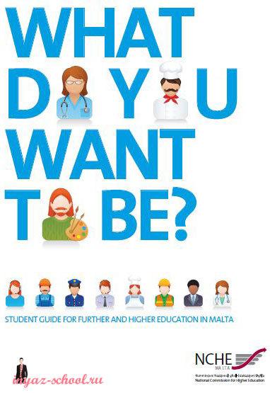 Гид по образованию на Мальте. What do you want to be