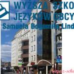 Высшая школа иностранных языков в Познани