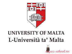 Университет Мальты