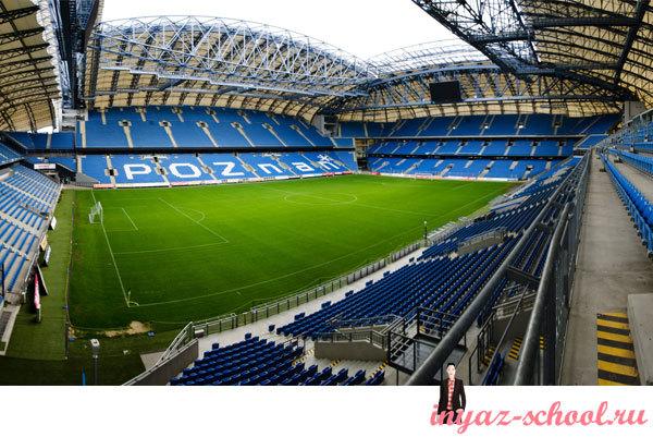 городской спортивный стадион в Познани