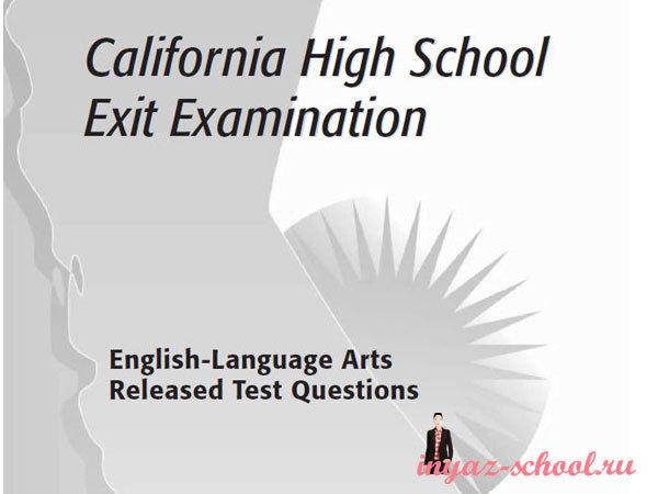 экзаменационный тест по предмету ELA