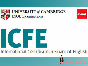 Cambridge ICFE