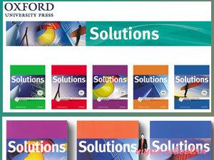 Учебники английского языка Solutions