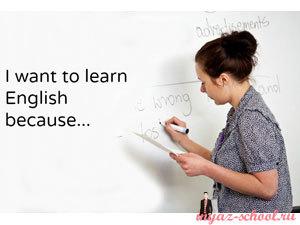 Индивидуальное изучение английского языка