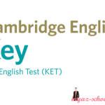 Key English Test: курсы английского для подготовки + тесты