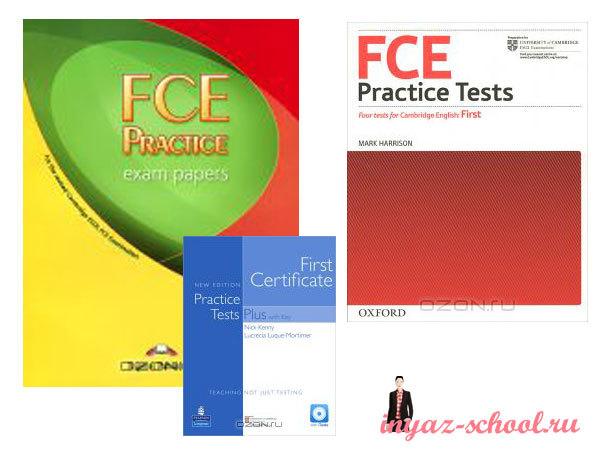 Учебные пособия для подготовки к сдаче FCE