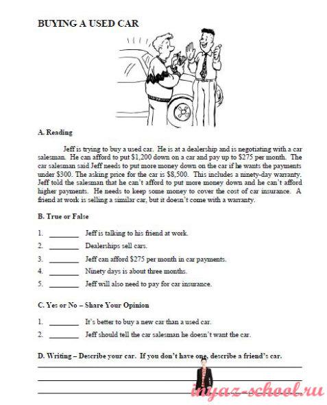 английские тексты 10 11 класс