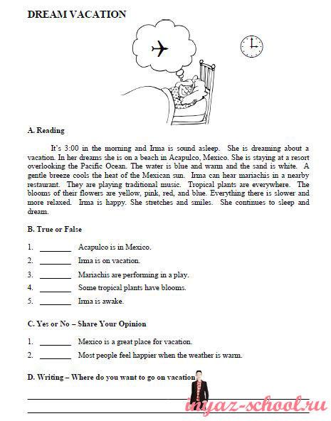 Как шарик научился читать