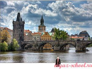 Летние каникулы в Праге с изучением английского языка