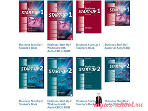 Учебник BUSINESS START-UP