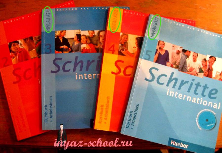 Учебники schritte international от издательства hueber