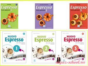 Учебники итальянского языка Espresso
