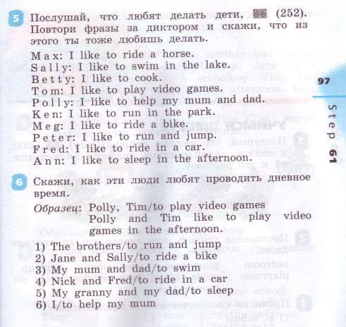English класса 5 часть учебник rainbow гдз по 2