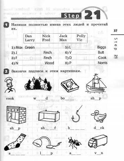 Rainbow English 2 класс пример заданий из рабочей тетради